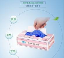 Resistant Disposable Latex Gloves Butadiene Rubber Lab Oil-resistant Acid-base Powder-free Surgery Housework Food