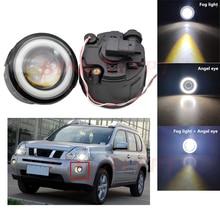 2PCS For Nissan X-Trail T31 Car H11 LED Bulb Fog Light Angel Eye 12V Styling 2007 2008 2009 2010 2011 2012 2013