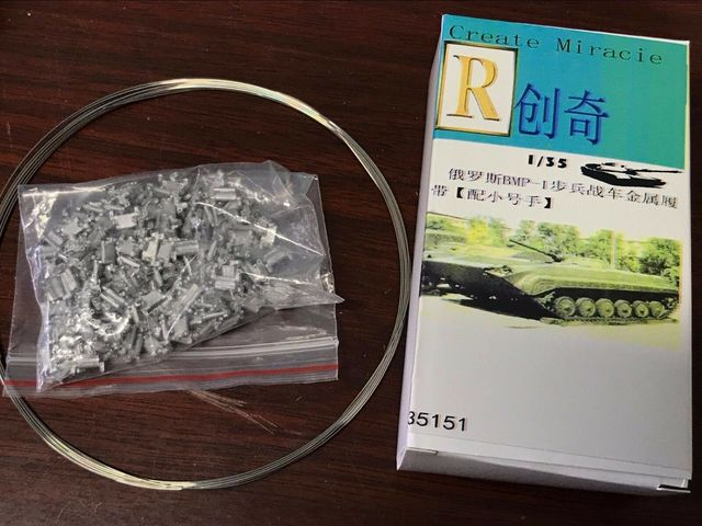 R Model #35151 1/35 Metal Track For Russian BMP-1 IFV 1