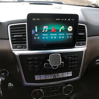 8.8 inch 4+64G Android Display for Mercedes Benz M ML W166 GL X166 2012-2015 Car Radio Touch Screen GPS Navigation