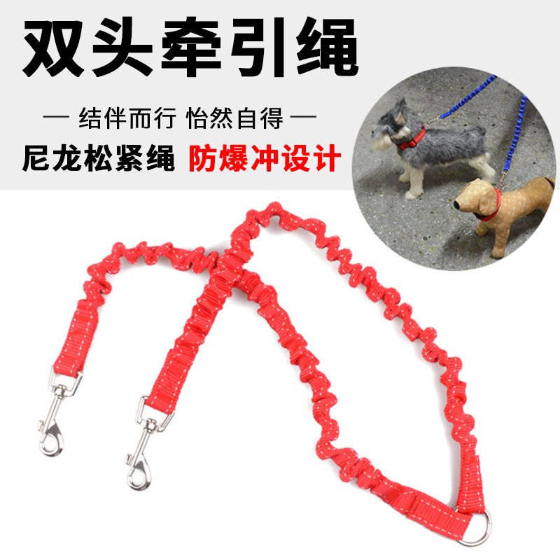 Pet Supplies Dog Buffer Double-headed Rope Pet Supplies Pet Traction Rope