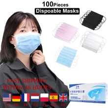 10/20/50pcs Solid Color Face Mouth Mask Non Woven Disposable Earloops Masks