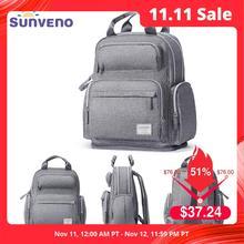 Sunveno duża pojemność torba na pieluchy moda macierzyński dziecko torba plecak stylowy wózek pielucha dla niemowląt torba dla mamy
