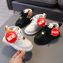 Size 21-30 Fashion Baby Girls Boots Toddler Shoes Boots for Kids Girls Boys Non-slip Rubber Children Shoes for Spring Autumn cheap Mater Kom unisex Martin Boots CN(Origin) 4-6y 7-12y Spring Autumn Riband Flat with Synthetic Round Toe Lace-up Fits true to size take your normal size
