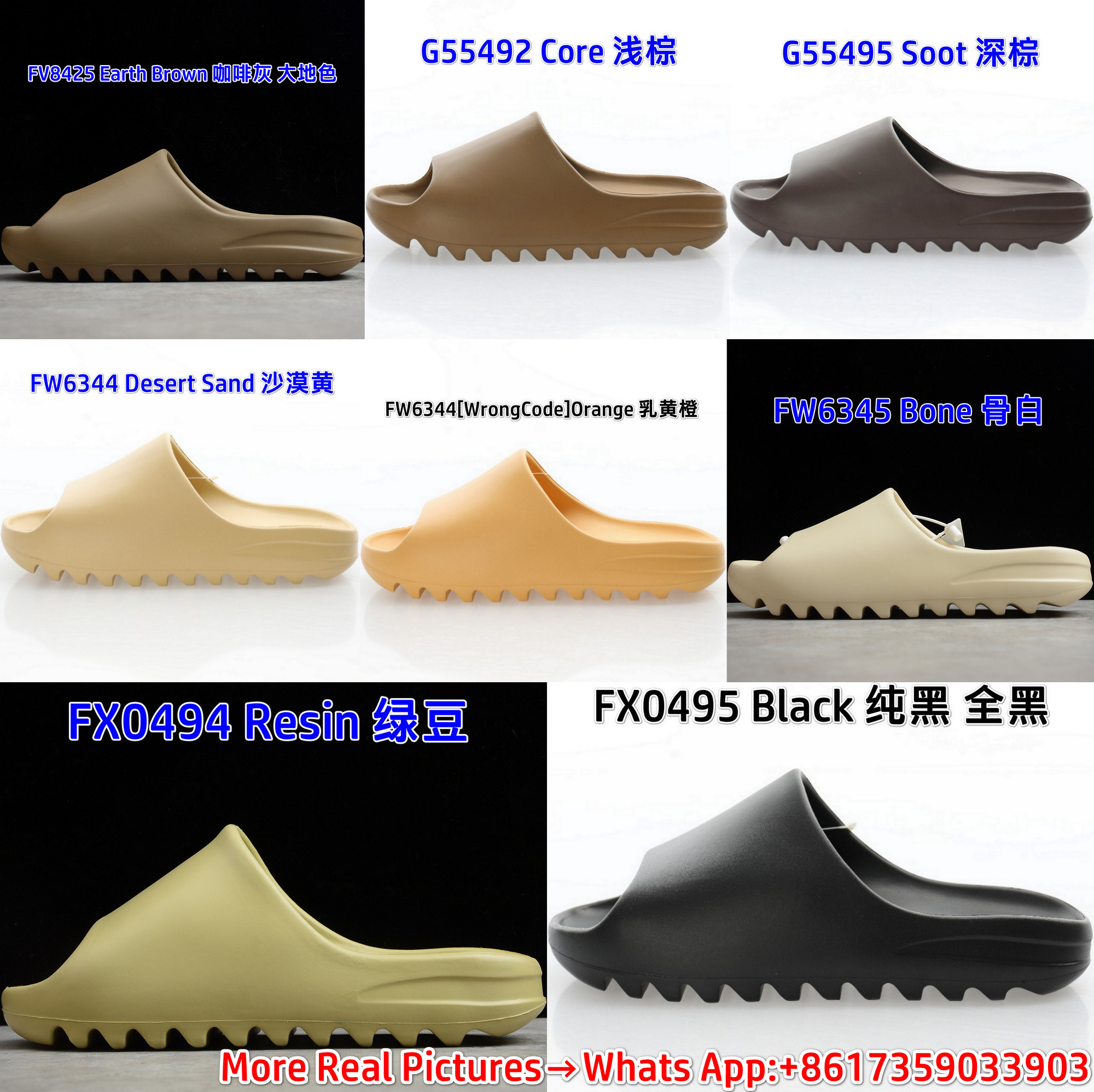 Сандалии на шнурках FV8425 Earth Brown FW6344 Desert Sand Orange FW6345 Bone FX0494 Resin FX0495 Black G55492 Core G55495 Soot