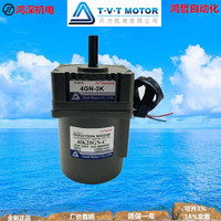 220v25w Tianli Motor Constant Speed Gear Reduction Mada 4ik25gn c + 4gn Gear Box Mask Organ Equipped