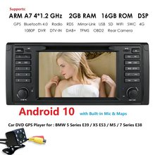 Android 10 2G Ram 16G Rom Gps Navi Auto Dvd Multimedia Voor Bmw X5 E53 E39 M5 Wifi 4G Radio Kan Bus Dvr Monitor(China)