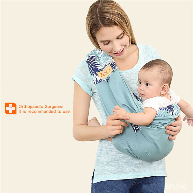 1pc Baby Sling Front Hug Strap Cotton Winding Double Loop Sling Adjustable Strap Breathable Sleep Cradle Care Set