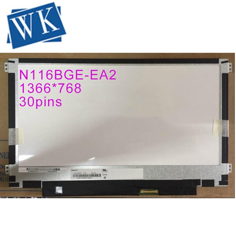 11.6'' LED LCD SCREEN PANEL 30 PIN EDP B116XTN02.3 B116XTN02.N116BGE-EA1 N116BGE-EB2 N116BGE-EA2 M116NWR1 R7