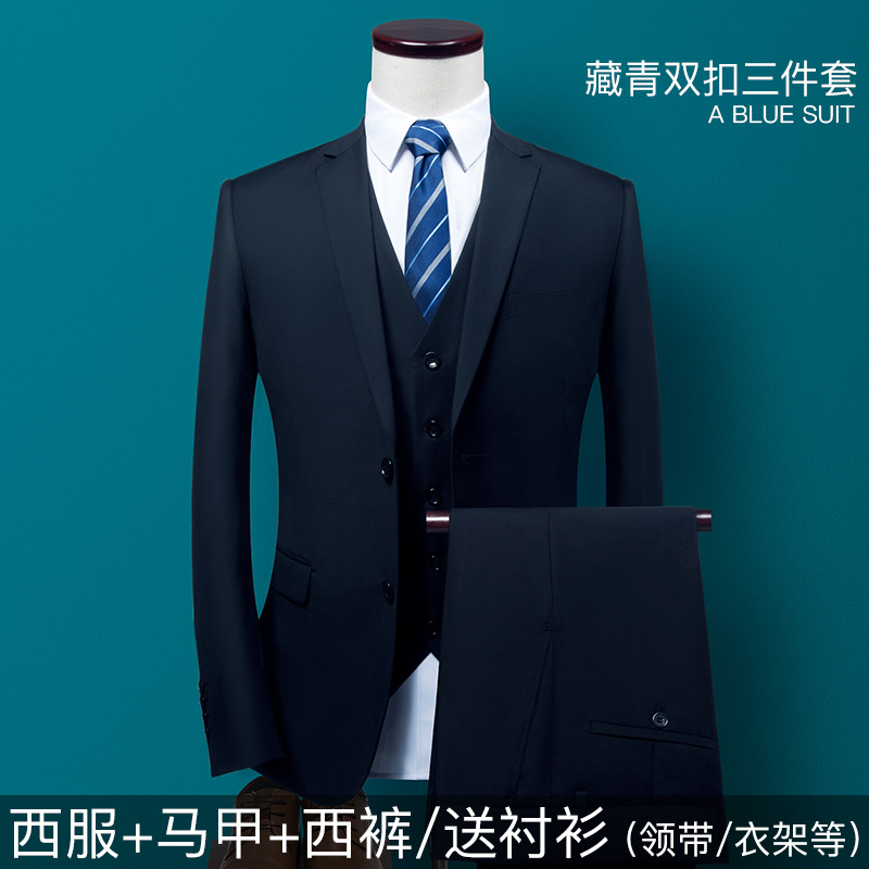 2020 Men Solid Color Suit Youth Business-Style Suit Wedding Groom Best Man Suit Three Pieces Send Shirt