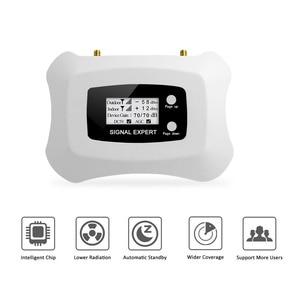 Image 3 - 70dB 4 4g lte 800 バンド 20 携帯信号ブースター 4 4g lte携帯電話の信号リピータagc mgcスマート携帯電話アンプアンテナ 4 グラム