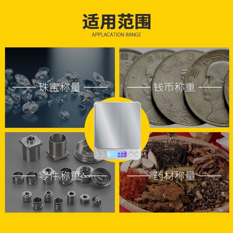 Échelle de bijoux appel électronique 500g haute précision 0.01g500g Antique argent Yuan or échelle de bijoux - 2