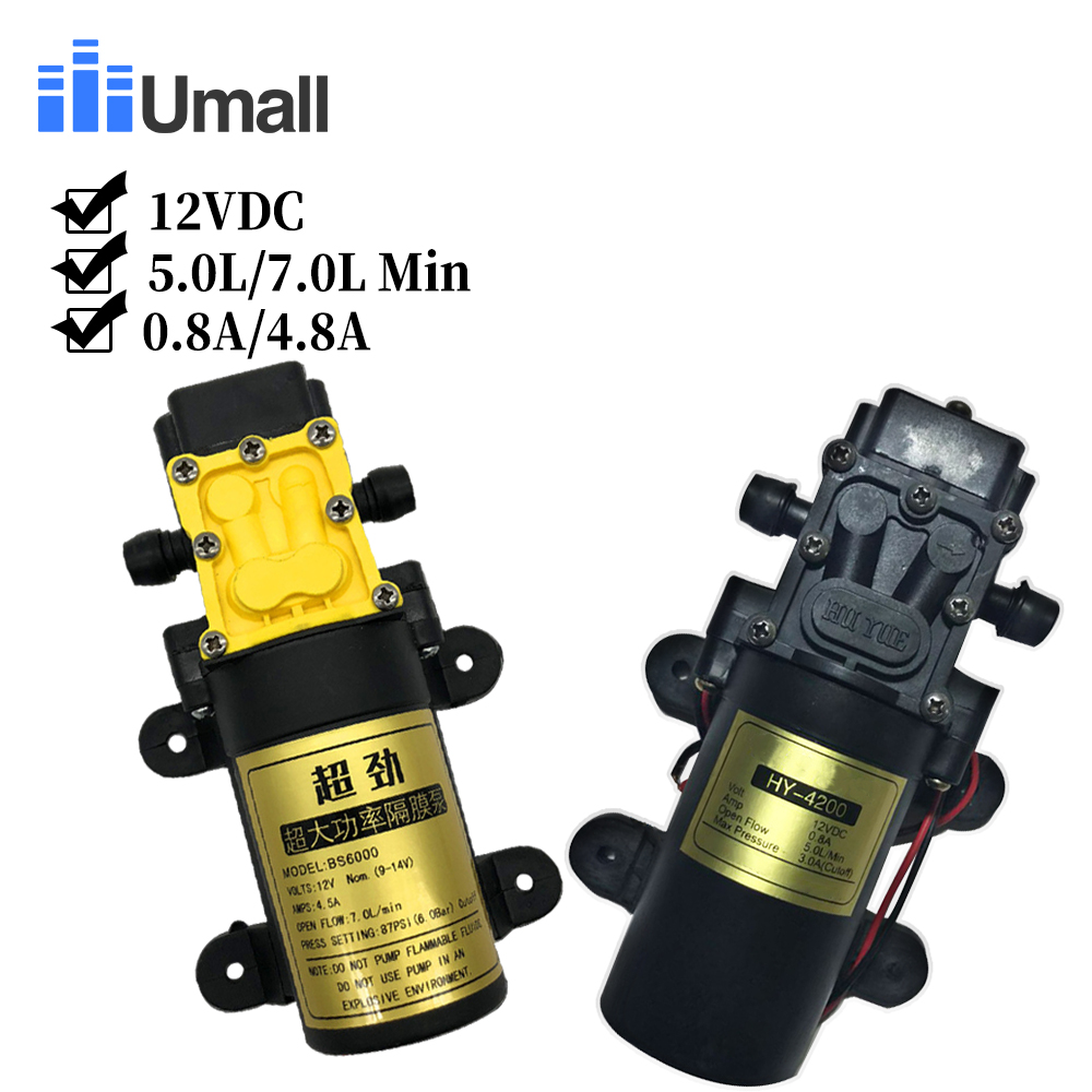 Durable DC 12V 70PSI 5L/7L Min Agricultural Electric Water Pump Black Micro High Pressure Diaphragm Water Sprayer Car Wash 12 V