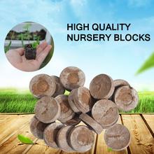 50 sztuk torf pelety nasion początek korki sadzonka gleby blok nasiona Starter paleta Pro narzędzia ogrodnicze łatwy w użyciu 30mm tanie tanio Seed Soil Block Other