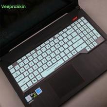 Защитная крышка для клавиатуры ноутбука Asus TUF Gaming FX505 fx505ge FX505G FX 505 GD DT GM FX505GM FX505GD fx505DT 15 дюймов 15,6''