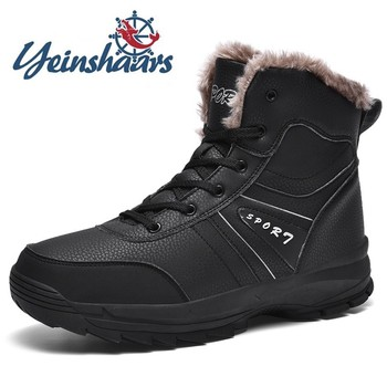 Mens Shoes Casual Winter With Fur Snow Boots Classic Outdoor Gents Shoes Male Adult Quality Warm Travel Boots Plus Size 47 48