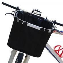 Корзина для велосипеда складная съемная передняя корзина сумка