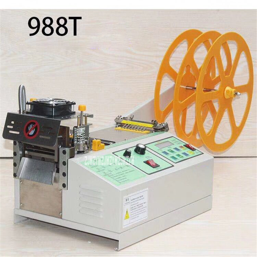 988T Cold Hot Dual Use Belt Cutting Machine Automatic Electric Ribbon Cutter High Speed Zipper Cutting Machine 110V/220V