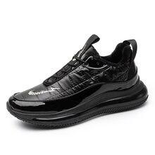Высококачественная бархатная мужская повседневная обувь модная