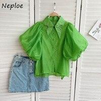 Neploe Turn Down Collar Puff manica corta Candy Color camicetta donna perline Design Ol Blusas allentati estate 2021 nuova camicia Femme