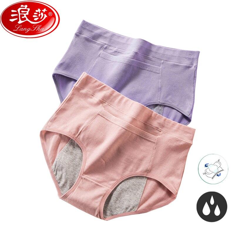 LANGSHA New Leak Proof Menstrual Panties Physiological Pants Women Underwear Period Soft Cotton Waterproof Briefs Dropshipping