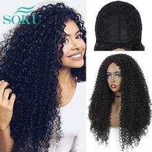 Puszysta Afro syntetyczna peruka z kręconych włosów typu Kinky Natural Dark Blown kolor włosów SOKU maszyna wykonana peruka Loose Wave peruki dla czarnych kobiet