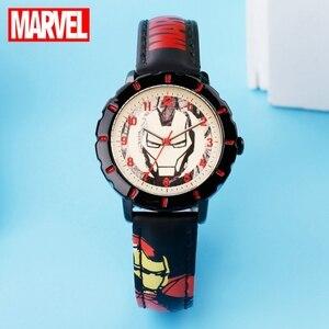 Большая распродажа, часы Железный человек, Детские кварцевые крутые наручные часы, подарок для мальчика, детский друг, игрушка, счастливое время, вечерние, подарок для молодежи, спорт