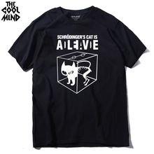 Мужская футболка с коротким рукавом coolmind ca0212a 100% хлопок