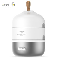 DEERMA DEM-DS21S Electric Lunch Box Electric Stainless Steel Inner Pot Portable Heated Food Warmer Box Three-Layer 2L