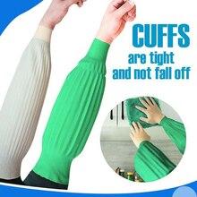 2Pcs Multiuse Waterproof Cuffs Reusable Wear-resistant Corrosion-resistant Latex Arm Sleeves Useful Housework Oversleeve Elastic