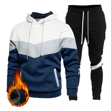 2021 New Fashion Mens Clothing Patchwork and color Men Tracksuits Hoodie Two Pieces + Pants Sports Shirts Fall Winter Track Suit