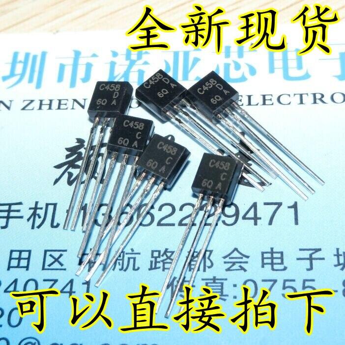 100 قطعة/الوحدة الترانزستور C458 2SC458 TO92 بقعة جديدة