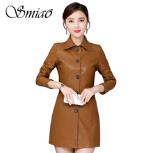 2019 Autumn Winter Women Long Leather Jacket Slim Plus Size 5XL Motorcycle PU Jackets Single Breasted Trench Coat