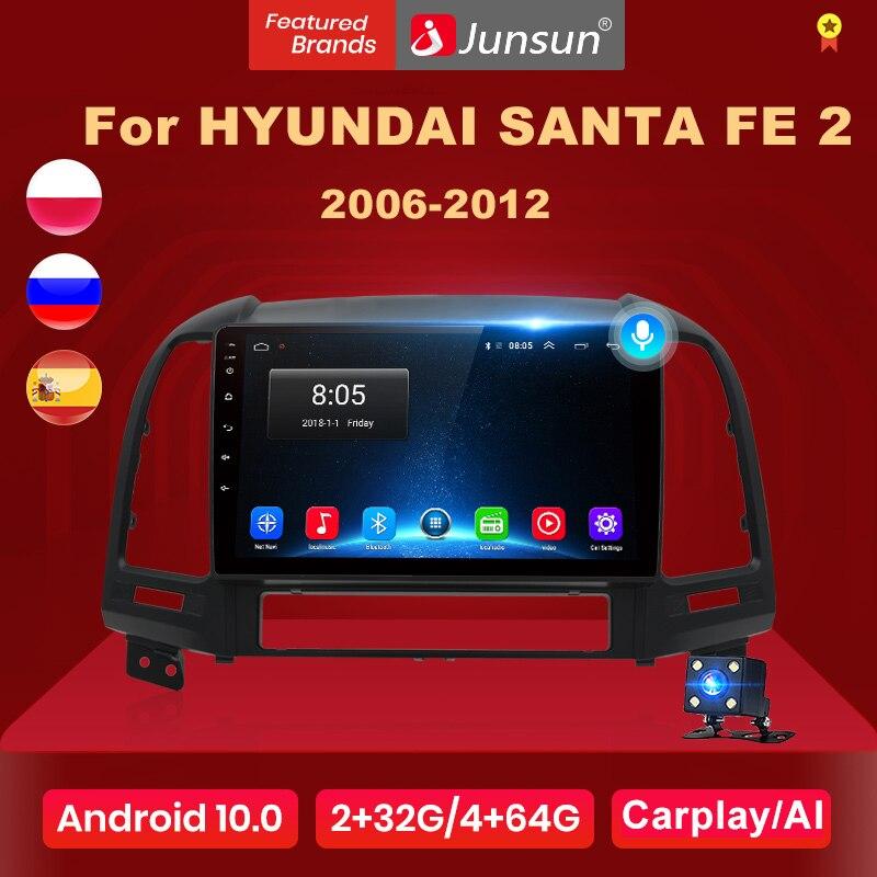 Junsun V1 Android 10 ИИ Голосовое управление 4G DSP автомобильный Радио мультимедийный видео плеер для Hyundai Santa Fe 2 2006-2012 навигация магнитола для санта ф...
