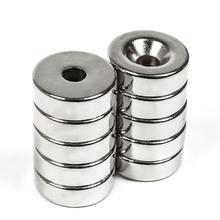 Mały stożkowy okrągły magnes neodymowy NdFeB potężne magnesy trwałe magnesy na lodówkę dla majsterkowiczów tanie tanio U-JOVAN CN (pochodzenie) Stałe Magnes przemysłowe Magnes ziem rzadkich Blok Neodymium Magnet
