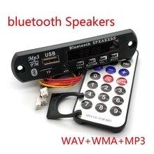 Беспроводной Bluetooth 12 в MP3 WMA декодер плата аудио модуль USB динамик, fm-радио AUX для автомобильных аксессуаров