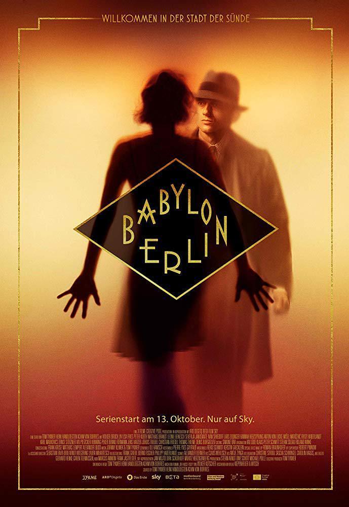 巴比伦柏林 第三季 Babylon Berlin Season 3