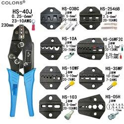 Обжимные плоскогубцы HS-40J 8 челюстей для штепсельной вилки/трубки/изоляции/неизоляционных/обжимной колпачок/коаксиальный кабель Клеммы ком...
