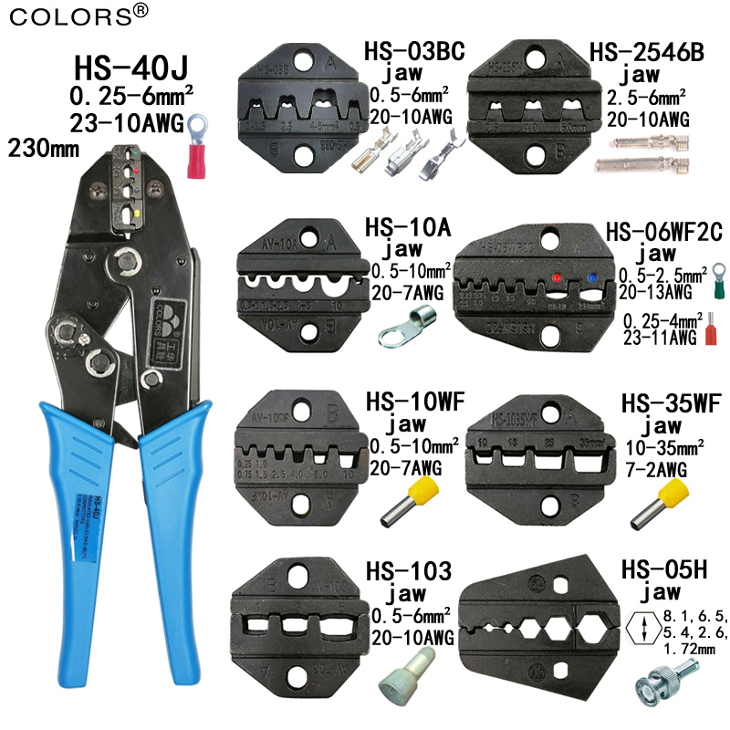 Crimping pliers HS-40J 8 jaw for plug/tube/insulation/non insulating/crimping cap/coaxial cable terminals kit 230mm clamp tools