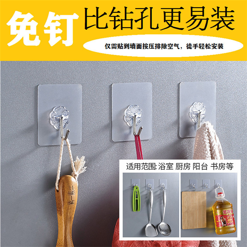 2/4/8Pcs Strong Home Kitchen Hooks Transparent Suction Cup Sucker 10g  Wall Hooks Hanger For Kitchen Bathroom Wholesale Price