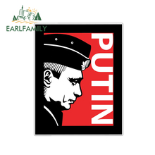 EARLFAMILY 13cm x 10.2cm Vladimir Putin Russia Reflective Car Sticker Decal Accessories Window Vinyl Wrap Bumper Rear Windshield