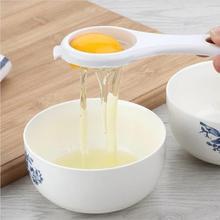 Egg White Separator Egg Filter Egg Separator Kitchen Baking Tool Egg Yolk Protein Separator Easy Yolk Separator dihe egg separator