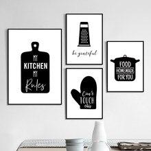 Kitchenware pintura de parede arte da cozinha, posteres de cotação e impressões, imagens de parede preto e branco, decoração moderna de cozinha yx126