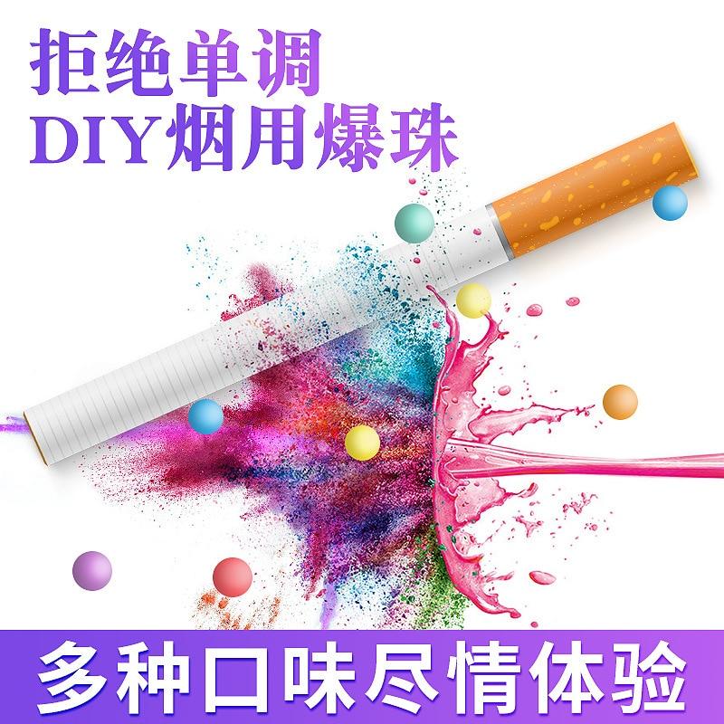 Men's And Women's Blueberry Blend Filter Aroma Tobacco Burst Capsules