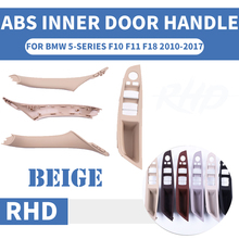 4PCS Right Hand Drive RHD For BMW 5 series F10 F11 520 525 Gray Beige Black Wine Car Interior Door Handle Inner Panel Pull Trim