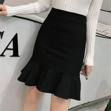 High waist fishtail skirt short skirt women's half length skirt A-line dress Korean fashion versatile show thin bag hip Ruffle
