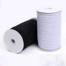 Эластичные ленты маски белые черные 3 мм 5 мм 6 мм 8 мм 10 мм 12 мм Высокая эластичность плоская резиновая лента для шитья стрейч Веревка DIY маска