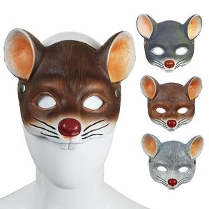 Halloween Mask Mouse Half Face