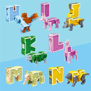 Image 4 - 26 English Letters Transform/deformation into dinosaurs/Animals 8 robots Creative Action Figures Building Block toy Kids gifts