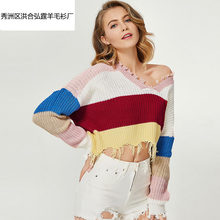 New V-collar Rainbow Striped Pullover Sweater fringed loose irregular knitted fashionable elegant casual dress jacket Pullovers(China)